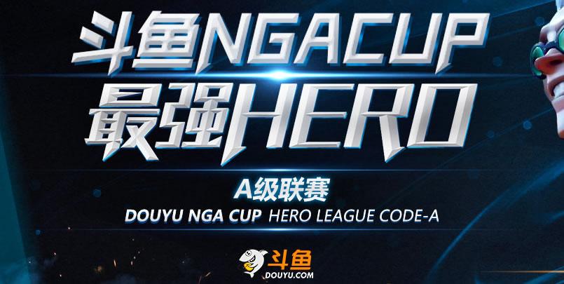 Stream: NGA Cup