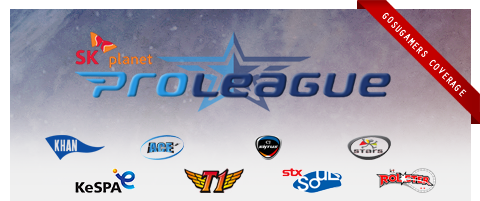 skplanet-proleague-480logo.png