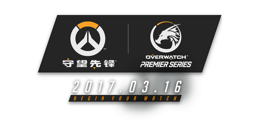 Stream: OWPS Zhanqi