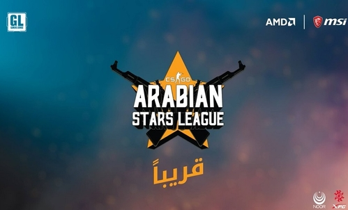 GosuGamers eSports News - Arabian Stars League Season One Announced