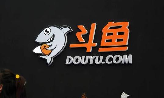 Stream: douyu.com/5062920