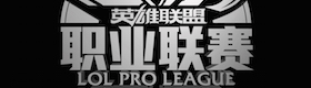 GosuGamers eSports Events - 2016 LoL Pro League Spring