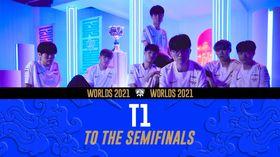 worlds 2021 t1 hanwha life esports