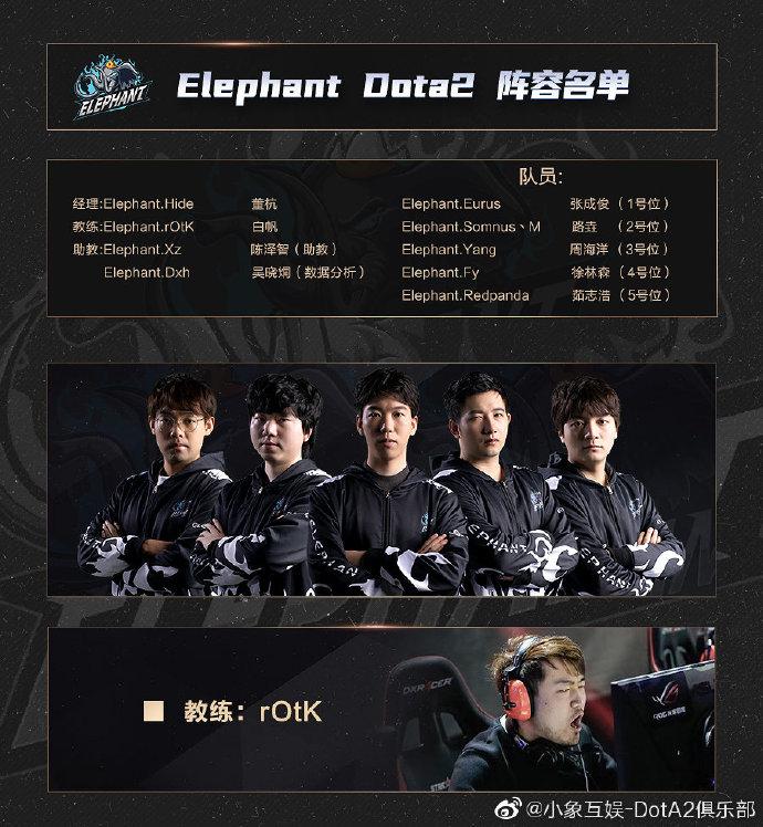 rOtk joins Elephant