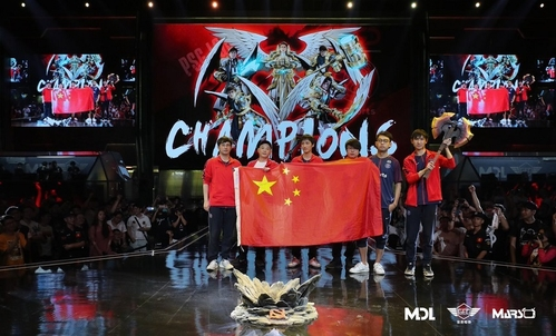 GosuGamers eSports News - PSG.LGD clinch a direct invite to TI8 along with a championship title at MDL Changsha Major