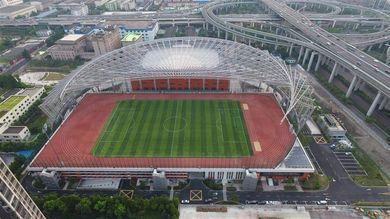 Jing'An Sports Center