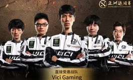 Vici Gaming receive a direct invite to DAC 2018 Major