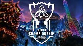 2017 World Championship