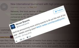 Major international tournament to be announced soon