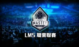 LMS Spring Playoffs Recap