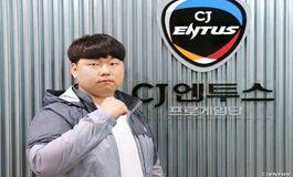 MC Joins CJ Entus