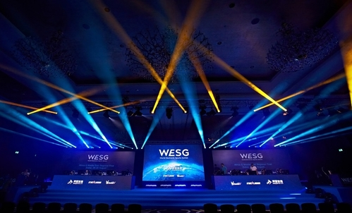 GosuGamers eSports News - AliSports reveal plans for WESG 2017