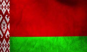 Belarus stops Ukraine's flawless streak in Global Games