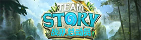 GosuGamers eSports Events - Hearthstone Team Story 2