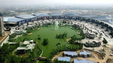 Century City Exhibition Center