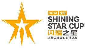 Huya Shining Star Cup