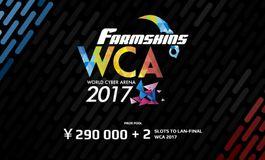 FarmSkins WCA 2017 EU Qualifications announcement
